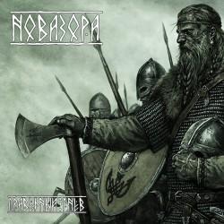 Reviews for Novazora / Новазора - Праведный гнев