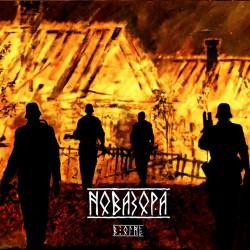 Novazora / Новазора - В огне
