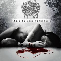 Review for Now Everything Fades - Mass Suicide Carnival