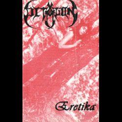 Reviews for Octagon (COL) - Eretika
