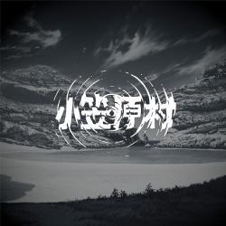 Ogasawara - Ogasawara