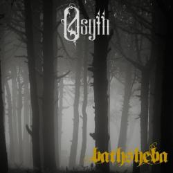 Reviews for Osyth - Bathsheba