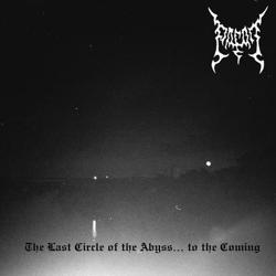 Review for Pagan (BLR) - The Last Circle of the Abyss... to the Coming