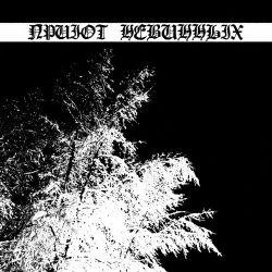 Reviews for Prijut Nevinnyh / Приют Невинных - Мёртвый альбом