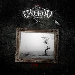 Reviews for Prohod - Hotarul Imbrelor