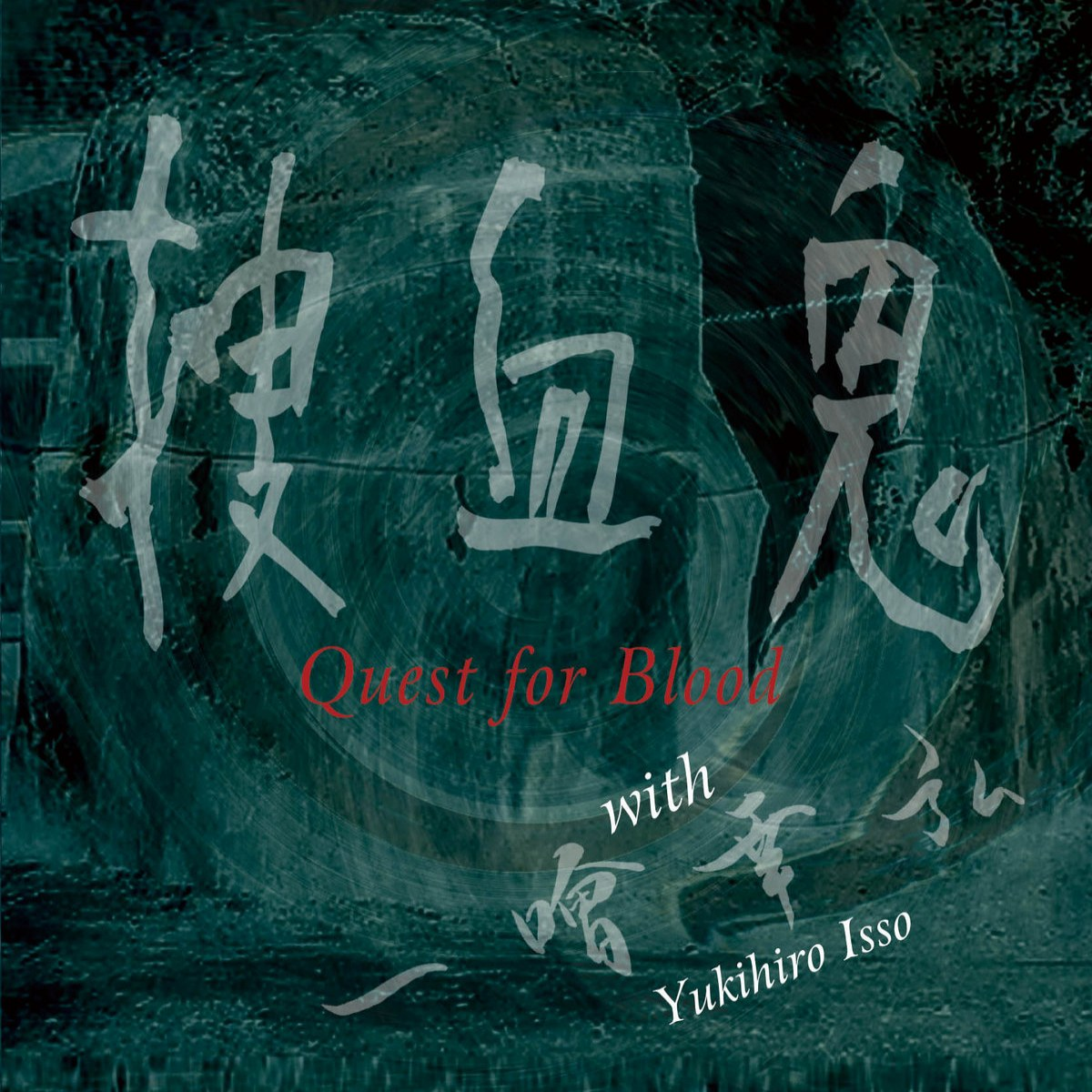 Review for Quest for Blood - Quest for Blood