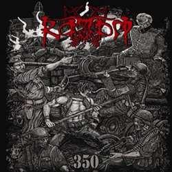 Rajam - 350