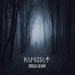 Ramchat - Znelo Lesom