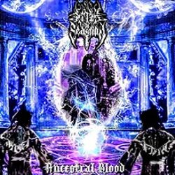 Reviews for Rites to Sedition - Ancestral Blood