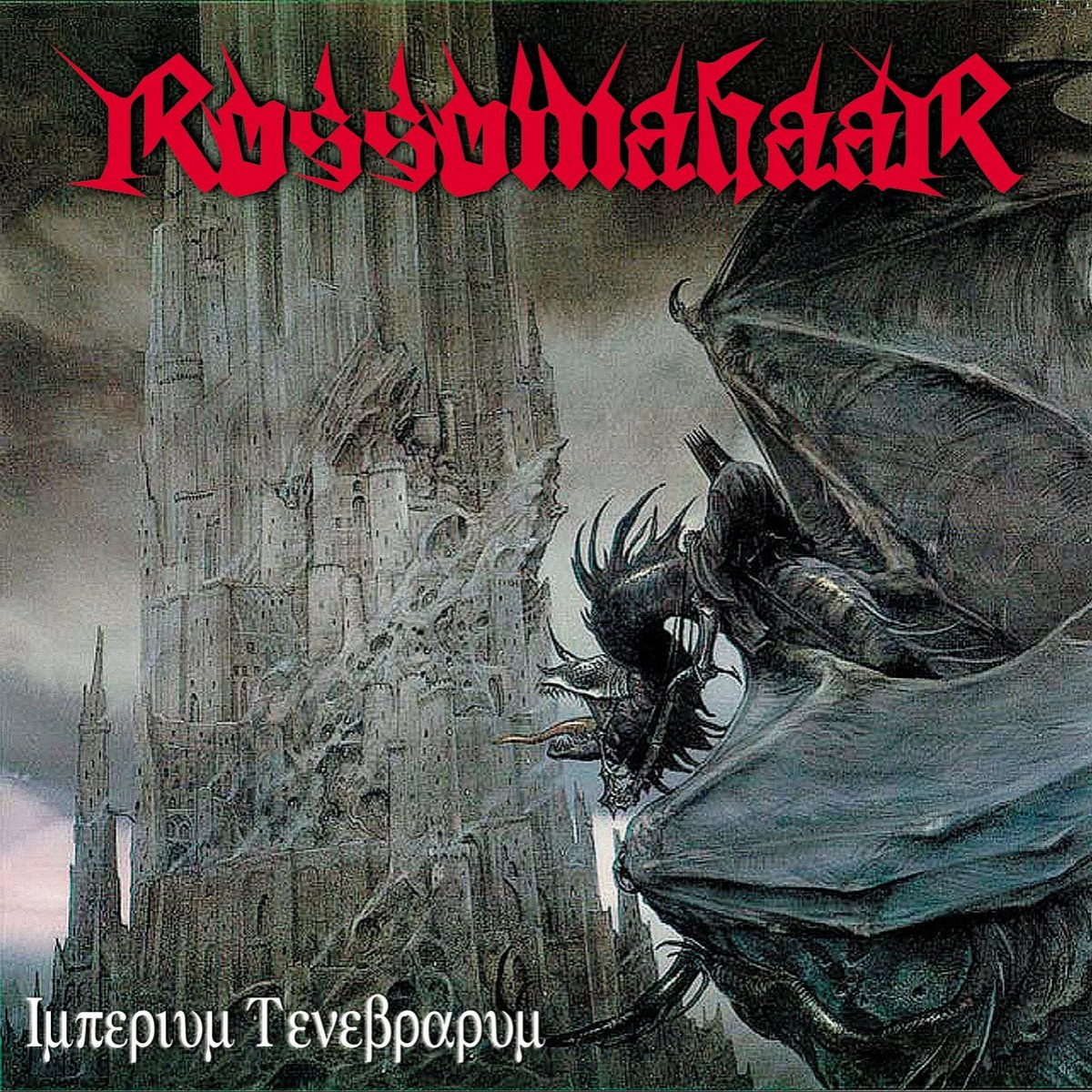 Review for Rossomahaar - Imperium Tenebrarum
