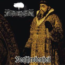 Reviews for Rostorchester - Verschrobenheit