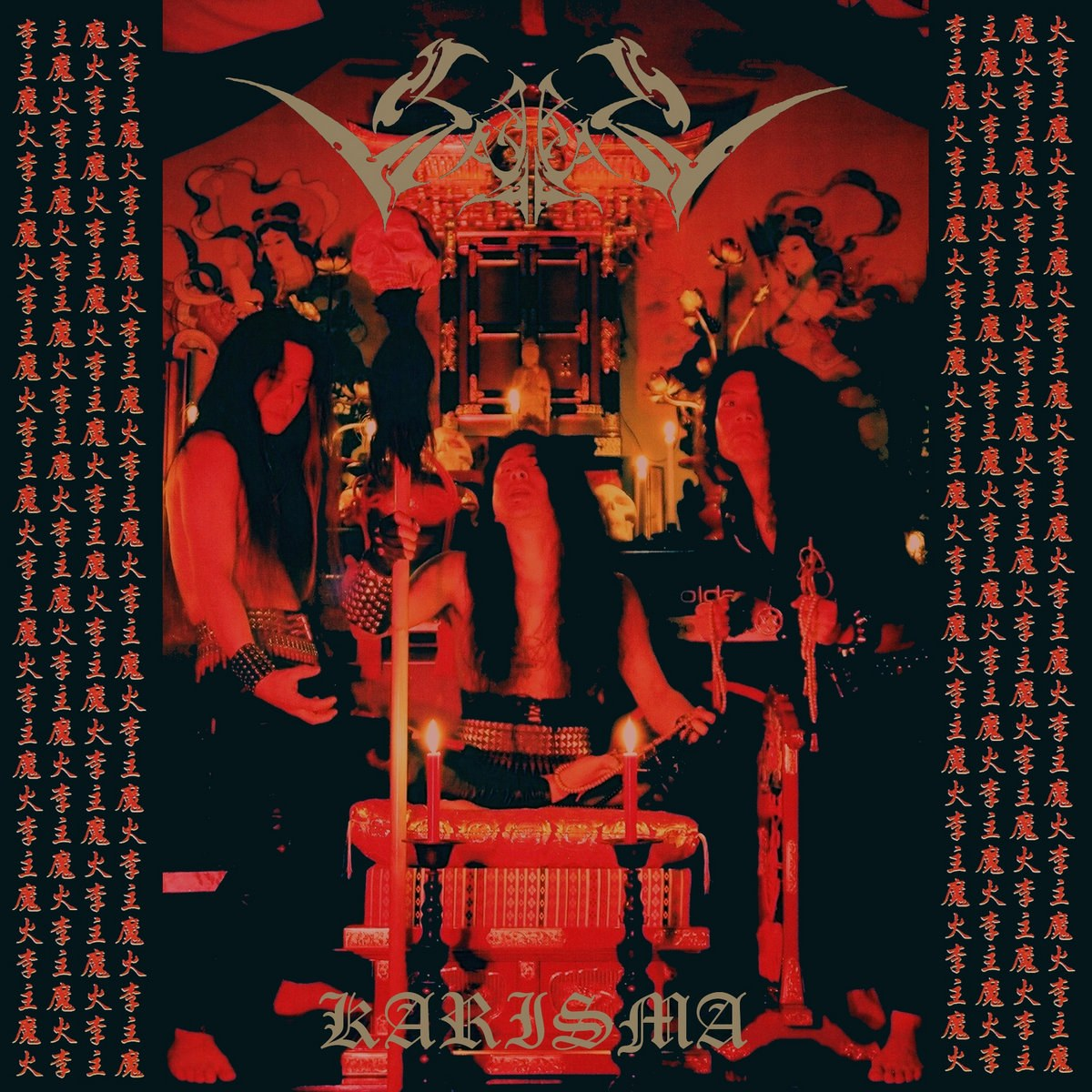 Review for Sabbat - Karisma