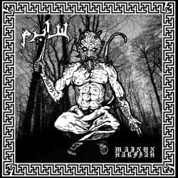 Review for Sabrum - Majnun Harfiah