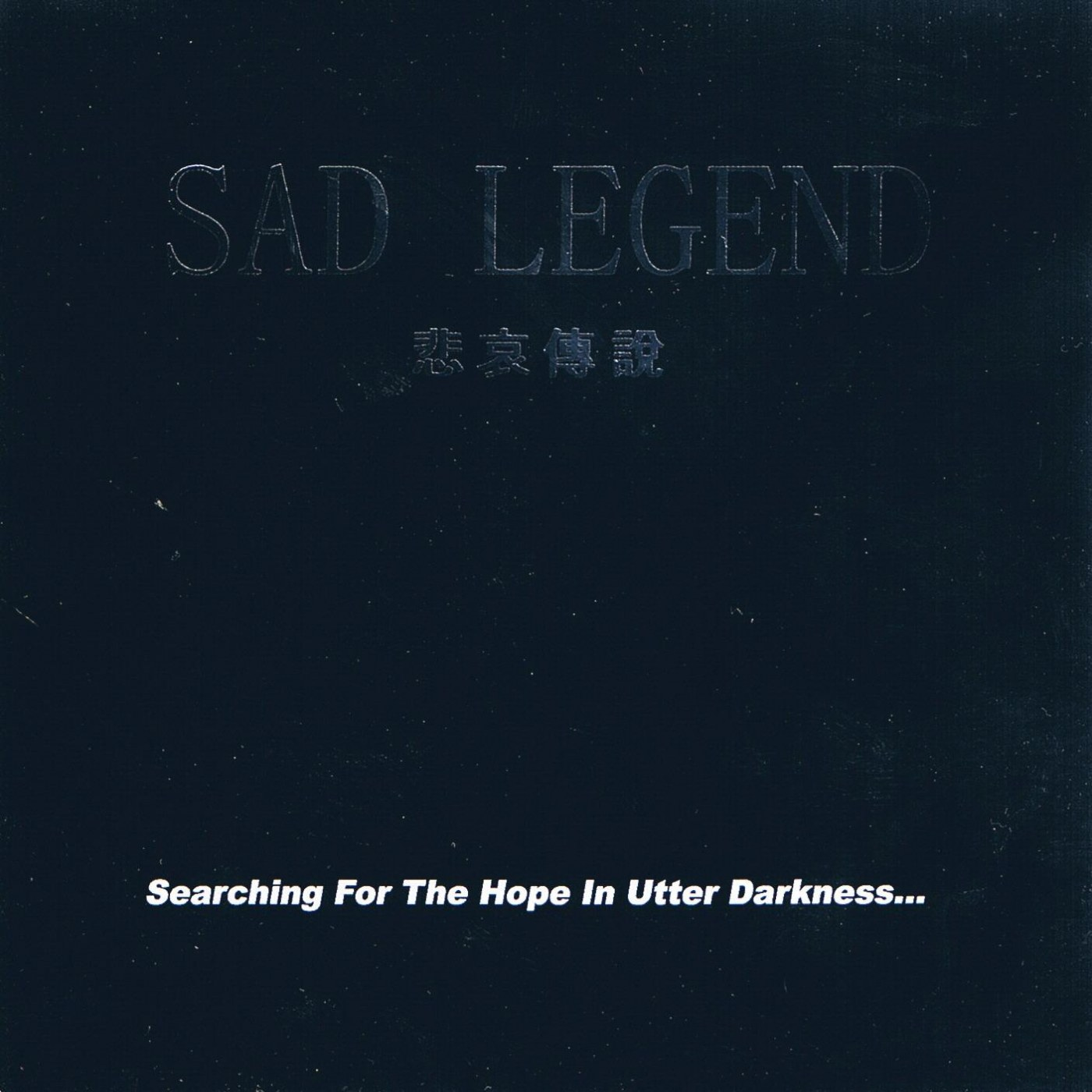 Review for Sad Legend - Searching for the Hope in Utter Darkness...