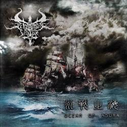 Review for Screaming Savior - Ocean of Asura