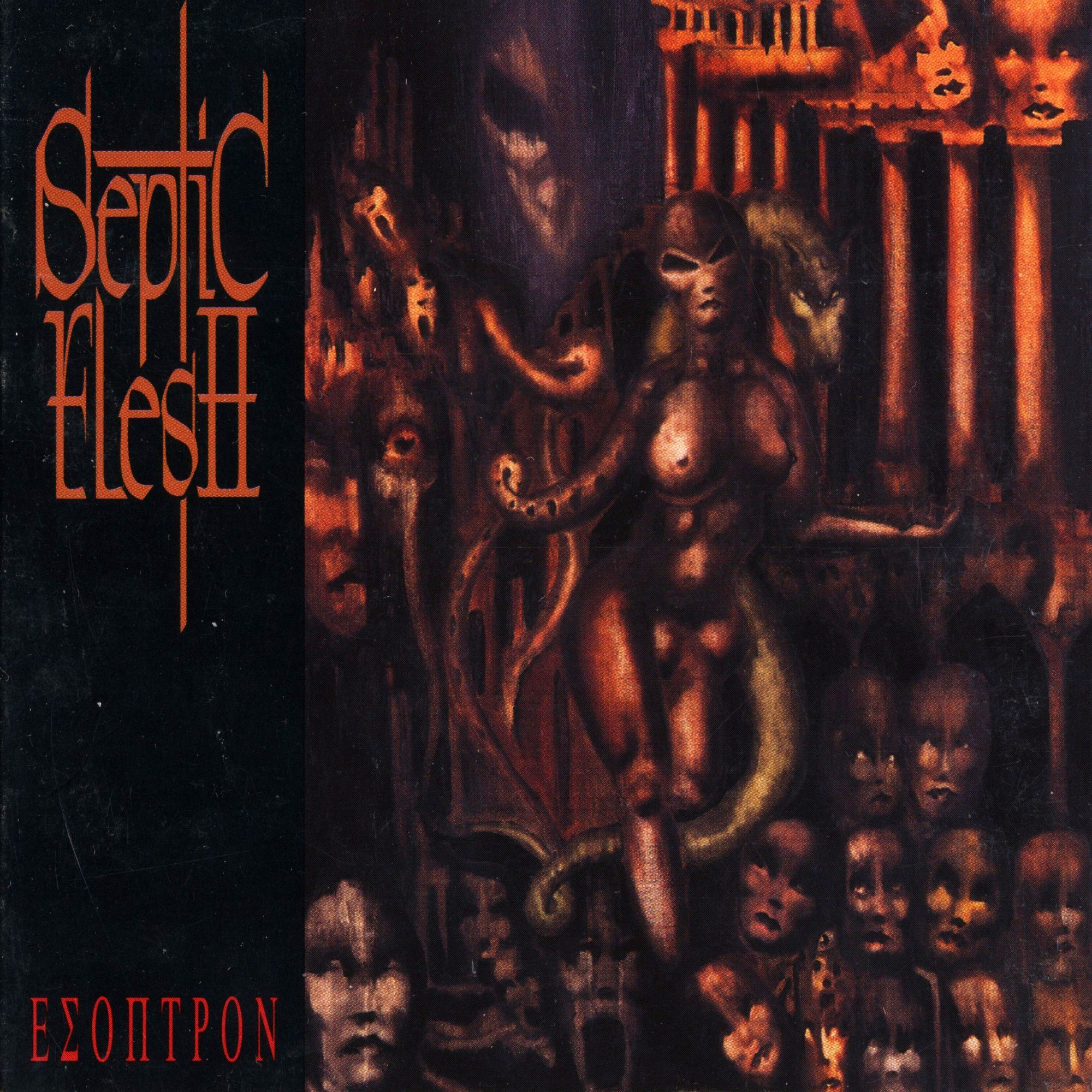 Review for Septicflesh - ΕΣΟΠΤΡΟN