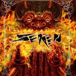 Reviews for Seren - Seren