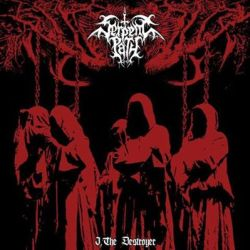 Reviews for Serpent Path - I, The Destroyer