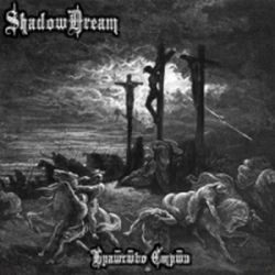 Reviews for Shadowdream - Братство смрти
