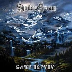 Reviews for Shadowdream - Слава Перуну