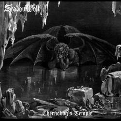 ShadowWolf - Chernobog's Temple