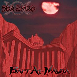 Review for Shazmah - Bayt Al-Mawta