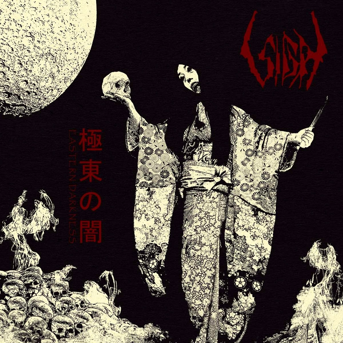 Review for Sigh - Eastern Darkness