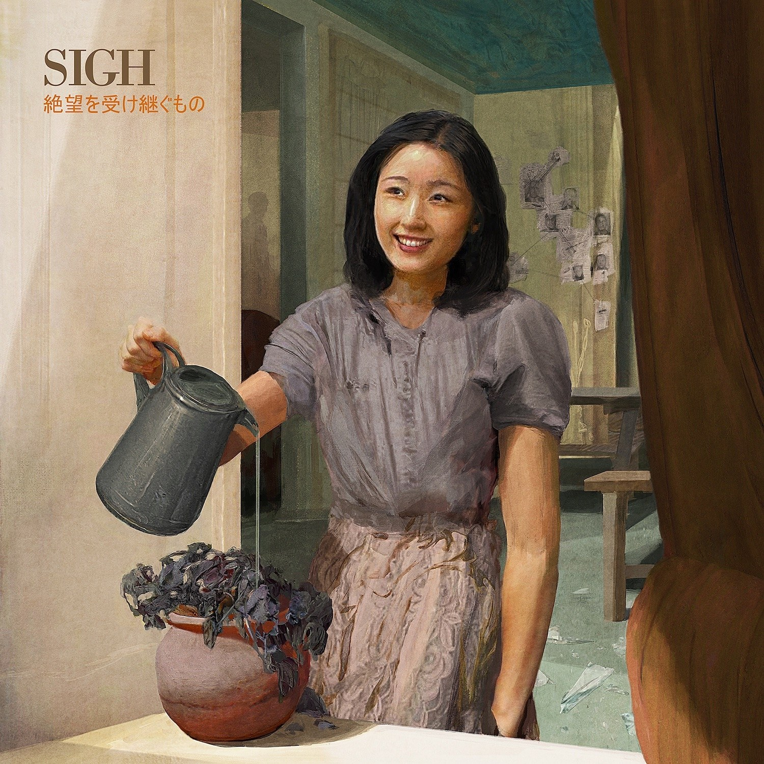 Review for Sigh - Heir to Despair