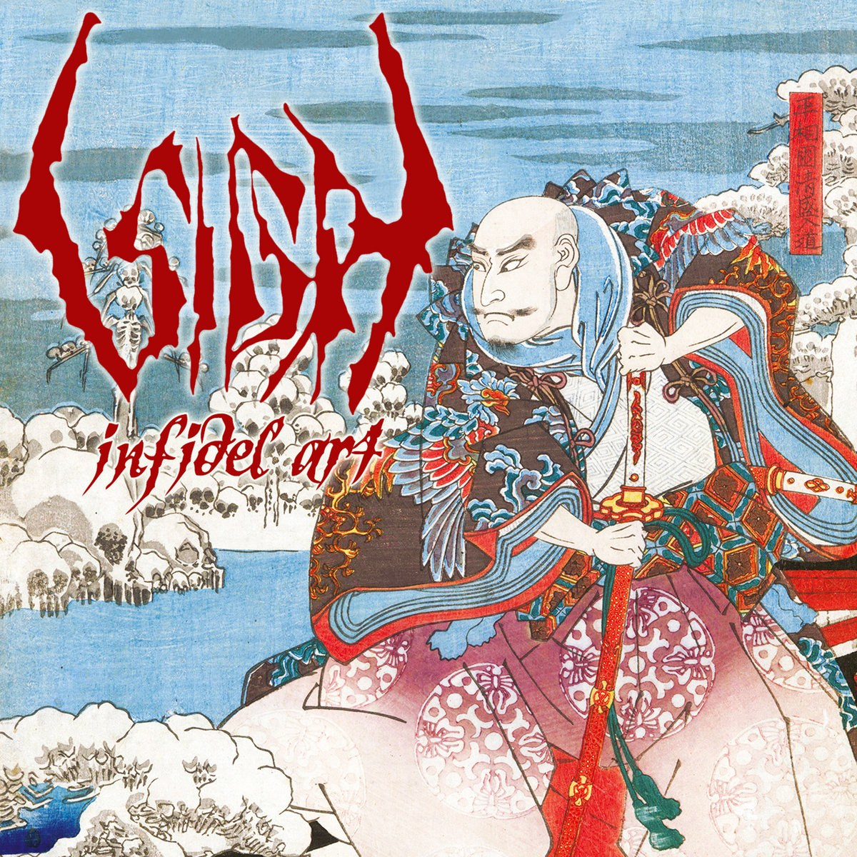 Review for Sigh - Infidel Art