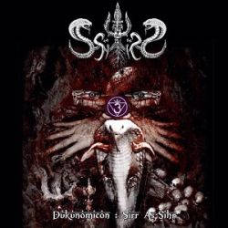 Review for Sihyr - Dukunomicon: Sirr As Sihr