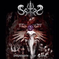 Sihyr - Dukunomicon: Sirr As Sihr