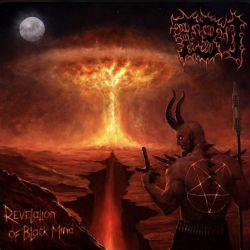 Reviews for 731 - Revelation of Black Mind
