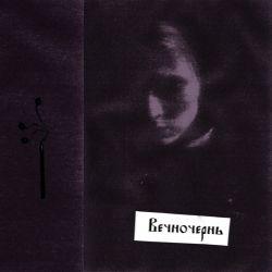 Reviews for Absurdic Insurgency - Вечночернь