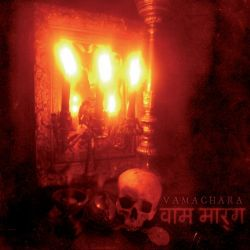 Reviews for Acherontas - Vamachara