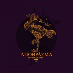Reviews for Apovrasma - The Scorch of Basan