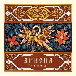 Reviews for Arkona / Аркона (RUS) - Лепта
