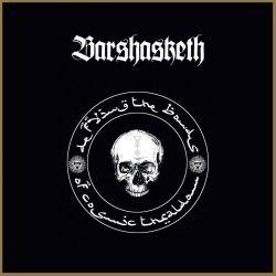 Reviews for Barshasketh - Defying the Bonds of Cosmic Thraldom