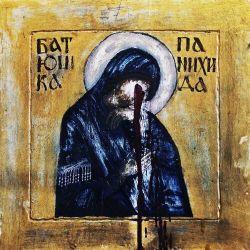Reviews for Batushka / батюшка (POL) [β] - Панихида