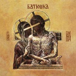 Batushka / батюшка (POL) [γ] - Господи