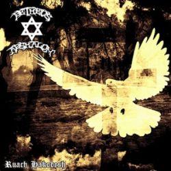 Reviews for Betheos Abshalom - Ruach Hakodesh