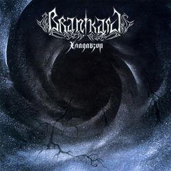Reviews for Branikald - Хладавзор