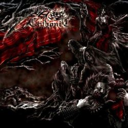 Reviews for Chthonic / 閃靈 - Seediq Bale