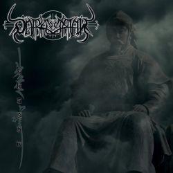Reviews for Darkestrah - Khagan