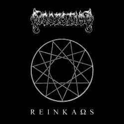 Reviews for Dissection - Reinkaos