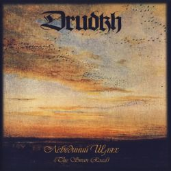 Reviews for Drudkh - The Swan Road
