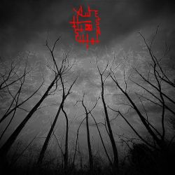 Reviews for Faceless Nihilist - Monotonous Infinity
