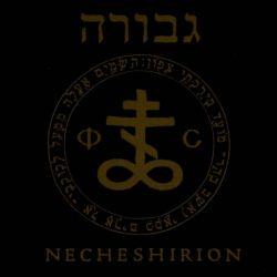 Reviews for Gevurah - Necheshirion