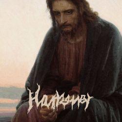 Harkener - Drought Taker