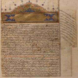 Reviews for Illuminated Manuscripts - القانون في الطب