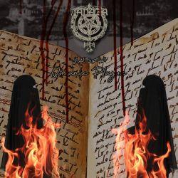 Reviews for Janaza - Quranic Plague